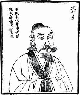 旧唐书《窦威传》原文及译文