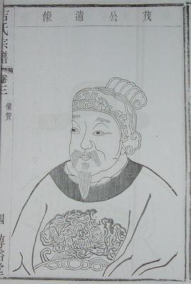 三国志《吉茂传》原文及译文