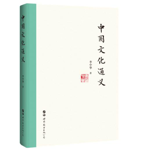 北京订货会上推荐了哪些好书