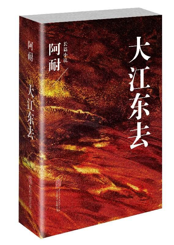 中国著名作家_当代现代作家_著名男女作家