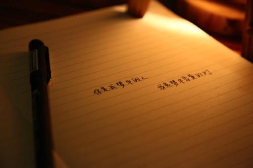 写故事人的故事