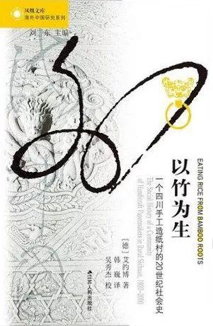 从这15本书里,读出一个更真切的中国