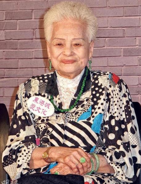 周润发98岁母亲梦中离世,儿媳:婆婆走的很安详,一点皱纹也没有