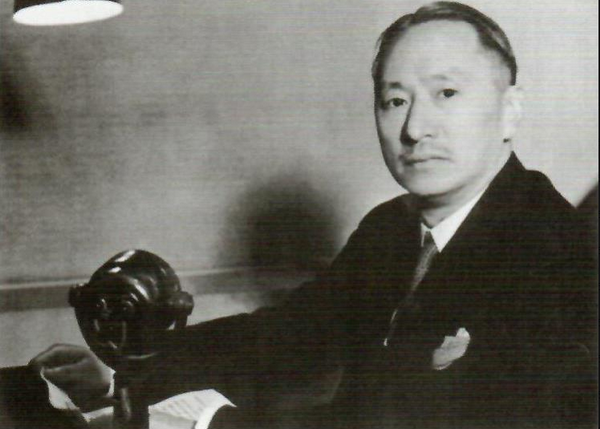 走向世界的顾维钧:现代中国的一部外交史