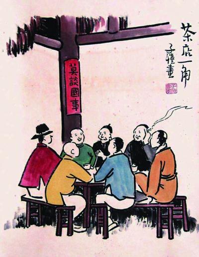 茶馆里,也有中国的风土和世相